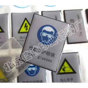 专业定制机电警示滴胶贴 可耐高温专用设备上
