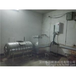 大功率60Kw电磁加热器 厂家直销