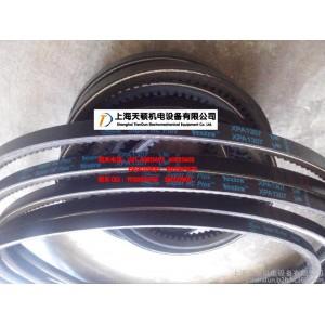 供应XPA737空压机皮带XPA737螺杆式空压机皮带
