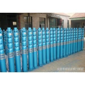 深井泵\t\t\t\t\t\t深井泵厂家现货供应深井大流量高扬程潜水泵 250QJ可定做铸钢铸铁电泵