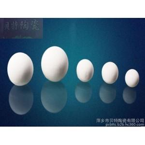 瓷球、 惰性氧化铝球、陶瓷球   厂家直销