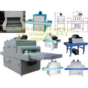 惠东惠阳博罗惠城UV光固机,UV光固化设备, UV涂装线