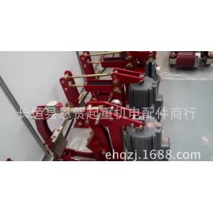 高品质电力液压制动器  YWZ系列  电力液压块式抱闸