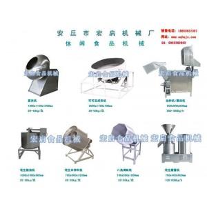 直销裹衣机-成型机-调味机-拌料机-磨酱机