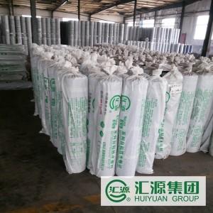 汇源建材  耐易施系列  自粘防水卷材 防水材料厂家