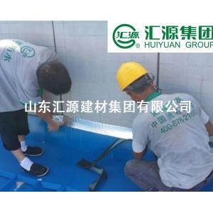 汇源建材  彩钢瓦专用防水卷材