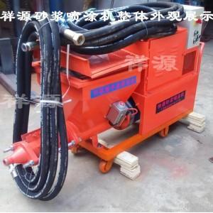 水泥砂浆喷涂机厂家  砂浆喷涂机价格 砂浆喷涂机批发