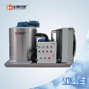 销售深圳华豫兄弟片冰机