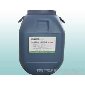 供应瑞斯达涂料助剂RU-7520增稠剂