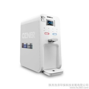 供应浩泽JZY-A2B3-S1厨上式 商用直饮水机 厨房净水器 净水机 浩泽净水