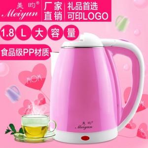 广东热水壶厂家 供应 美昀 GX-180电热水壶、 精准温控全面杀菌 电水壶厂家一件发