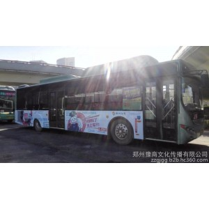 郑州26路公交车车体广告,公交车广告,豫商传媒,公交车身广告发布