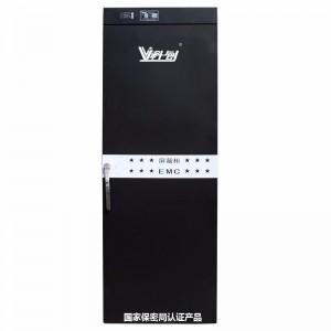 科创KCP-G7735C、7035C、35U电磁屏蔽机柜