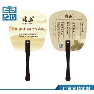 苍南广告扇定做 pp塑料广告扇定制 商业促销广告扇定做包装