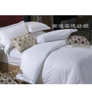 厂家定制五星级酒店布草套件床上用品 酒店宾馆实惠缎条四件套