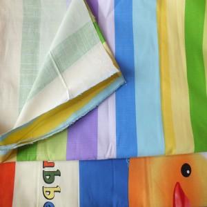 供应床上用品 纯棉床单 全棉印花双人被单 儿童床罩单 各种印花纯棉床单 13853686230竹节四季布 纯棉布料
