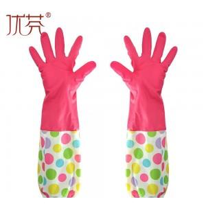 优芬可挂式长袖加绒手套 橡胶家务清洁用品 保暖家务手套洗衣服