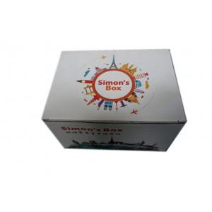 【江浙沪地区定制】包装盒 纸盒 彩盒 礼品盒 纸巾盒 服装包装盒