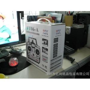 纸盒,彩盒包装,纸品包装,奶粉盒,咖啡盒,披萨盒,糕点盒,月饼包装盒,牙膏盒印刷