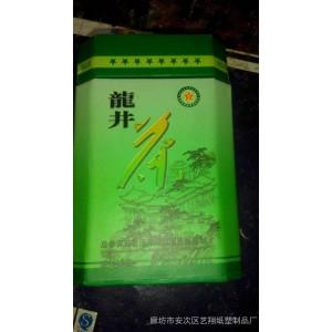 供应包装 精品盒类 定做 茶叶包装盒 包装彩盒