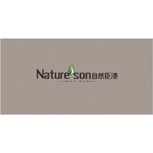 佛山顺德鹰翔广告公司,自然臣漆包装设计