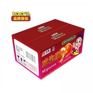彩色5层纸箱包装