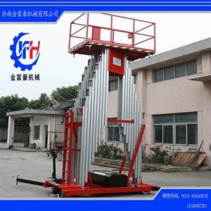 升降机  升降平台 升降机械 厂家销售 升降货梯  批发价格