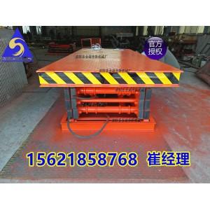 定制生产销售金江SJG-3 固定剪叉式升降平台电动液压升降货梯地坑式货物举升机