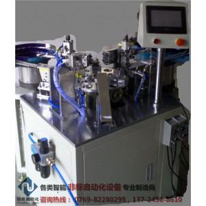 膨胀螺丝自动组装机/防振螺丝自动组装机