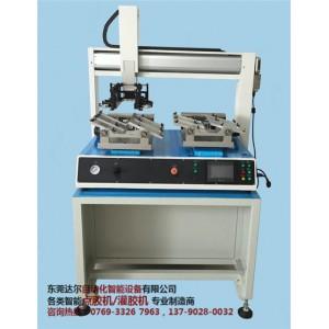 金华聚氨脂灌胶机公司 金华六轴双平台翻转点胶机DR-960价格