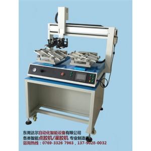 金华聚氨脂灌胶机批发 金华六轴双平台翻转点胶机DR-960厂家
