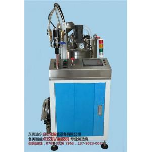 义乌聚氨脂灌胶机供应商 义乌六轴双平台翻转点胶机DR-960采购