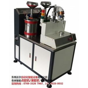温州聚氨脂灌胶机供应商 温州六轴双平台翻转点胶机DR-960采购