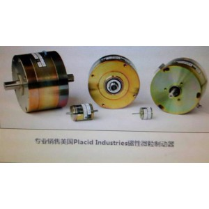 美国Placid Industries磁性微粒制动器