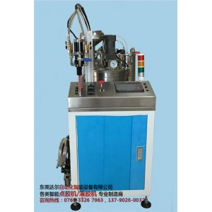 LED聚氨脂灌胶机供应商 LED六轴双平台翻转点胶机DR-960采购