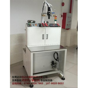 浙江客体内壁涂胶机DR-AB5883采购 浙江环氧树脂灌胶机供应商