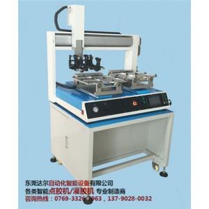 宁波客体内壁涂胶机DR-AB5883厂家 宁波环氧树脂灌胶机批发