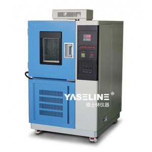 生产、销售、售后于一体的低温试验箱厂家哪里找