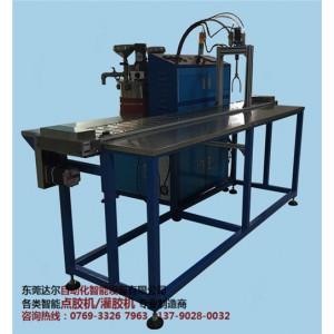 电源流水线式灌胶机DR-8088公司 电源流水线式双液灌胶机DR-8088价格