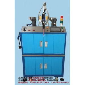 电源全自动双液灌胶机供应商 电源双液硅胶灌胶机采购