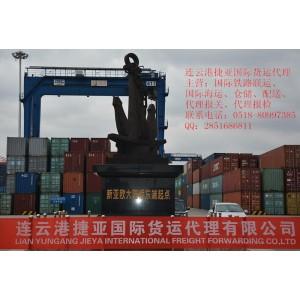 供应安徽海运出口货代公司