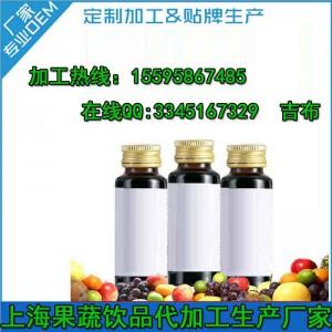 微商30-50ml复合胶原蛋白饮品代工生产厂家