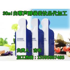 微商30ml白藜芦醇袋装饮品代加工生产服务厂