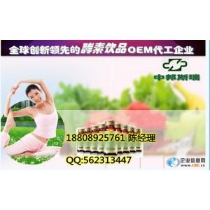 酵素原液灌装加工|果蔬酵素饮品OEM加工