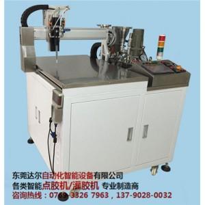 宁波全自动双液灌胶机公司 宁波双液硅胶灌胶机价格