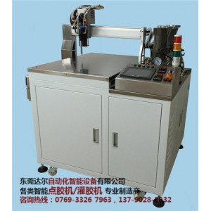 嘉兴全自动双液灌胶机批发 嘉兴双液硅胶灌胶机厂家