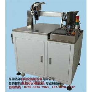 宁波全自动双液灌胶机采购 宁波双液硅胶灌胶机供应商