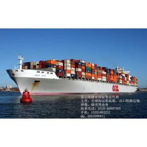 连云港海运进口到达喀尔