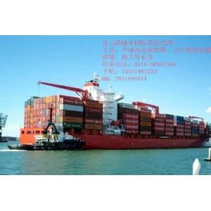 河南海运出口到日本运输服务
