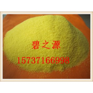 温州高效絮凝剂聚合氯化铝厂家粒径